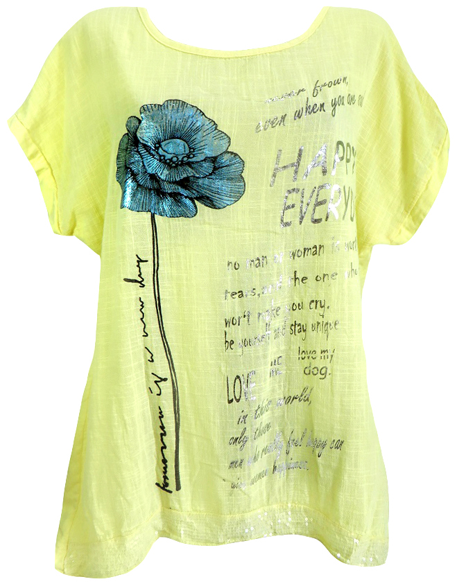 Модерна блуза Линда