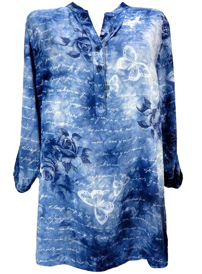 Дамска риза Карла
