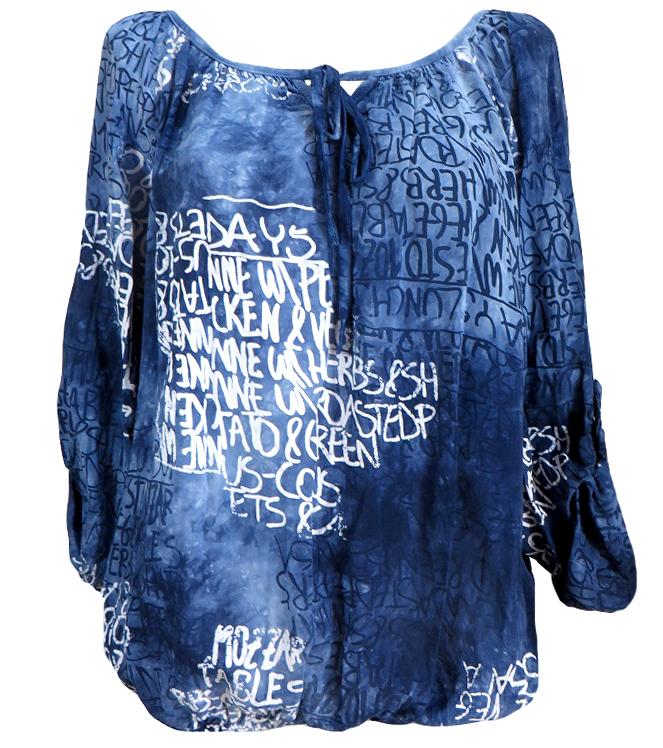 Модерна блуза Лола