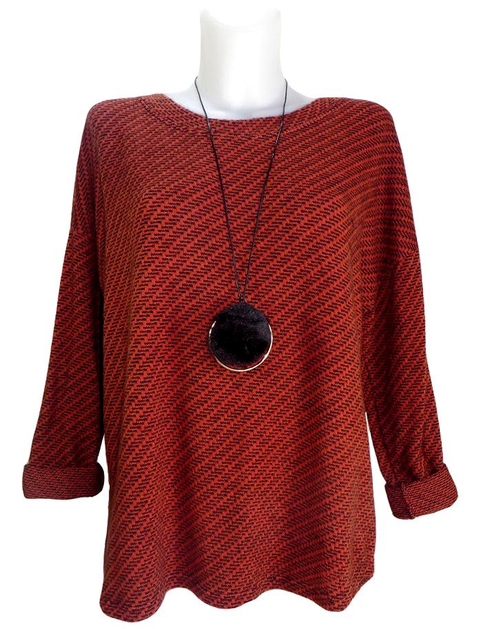 Модерна блуза Фиона