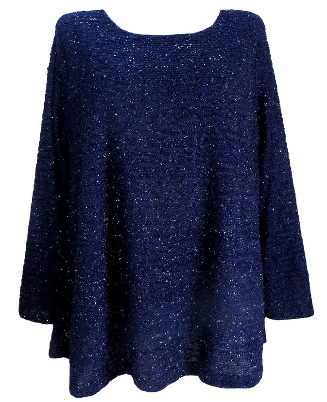 Елегантна блуза Сара