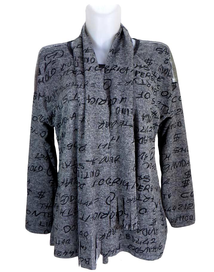 Модерна блуза Мария