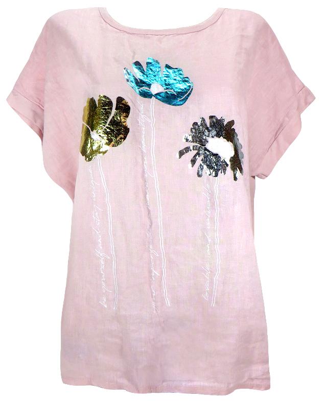 Модерна блуза Зорница