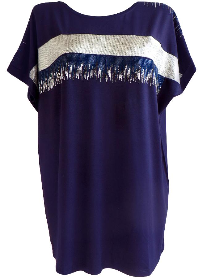 Модерна блуза Франческа