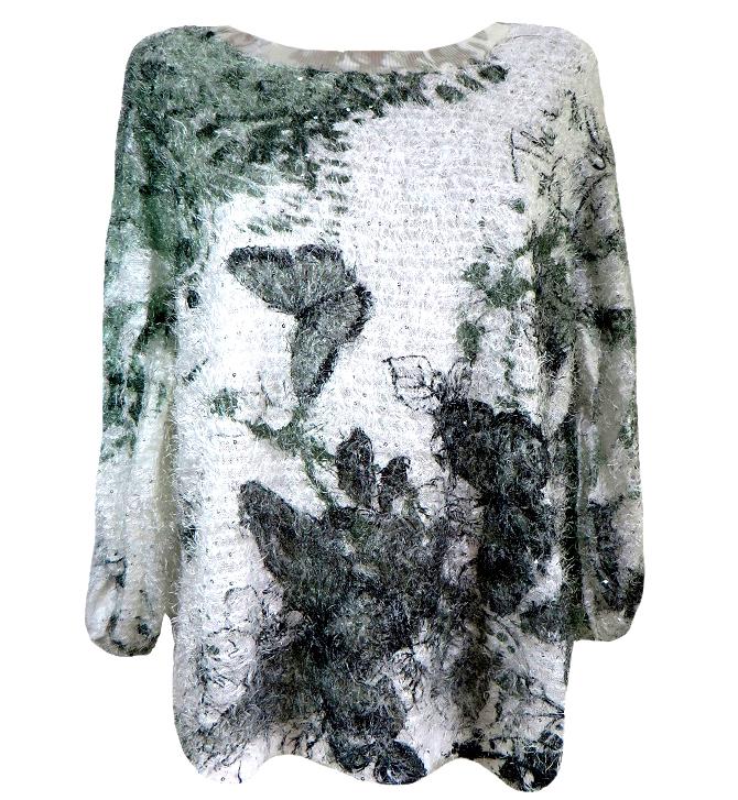 Модерна блуза Леона