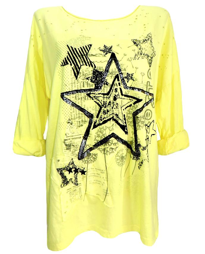 Модерна блуза Кайли