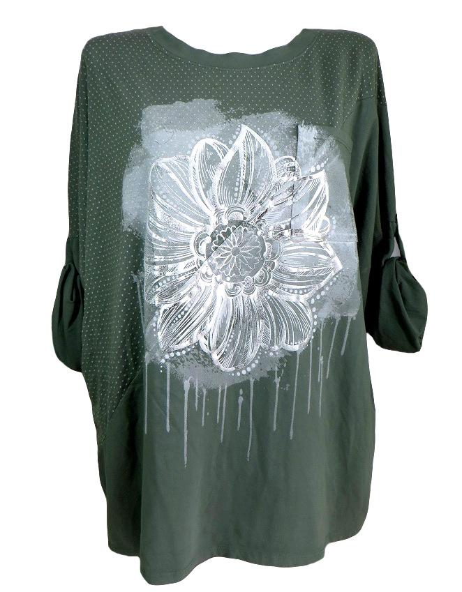 Блуза Летисия