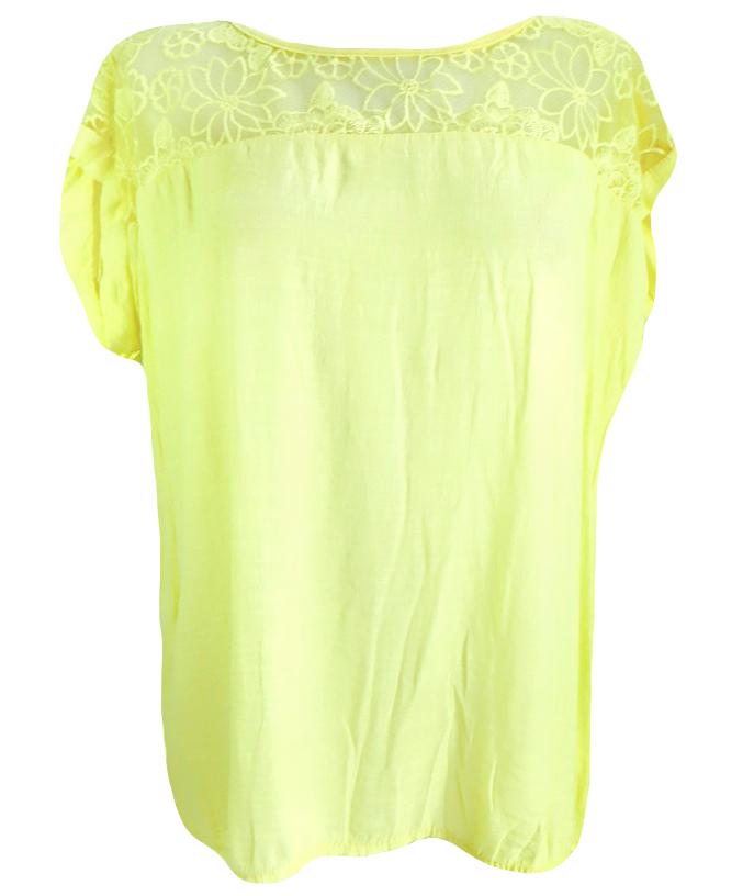 Елегантна блуза Синтия